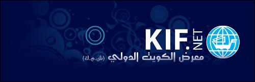 kif-2